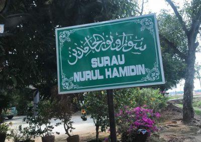madrasah-irsyadul-quran-pembangunan-ijuk18