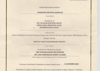 madrasah-irsyadul-quran-ijuk3